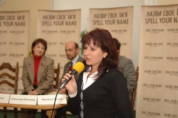 Encountering Memory press conference in Kyiv, November 2007
