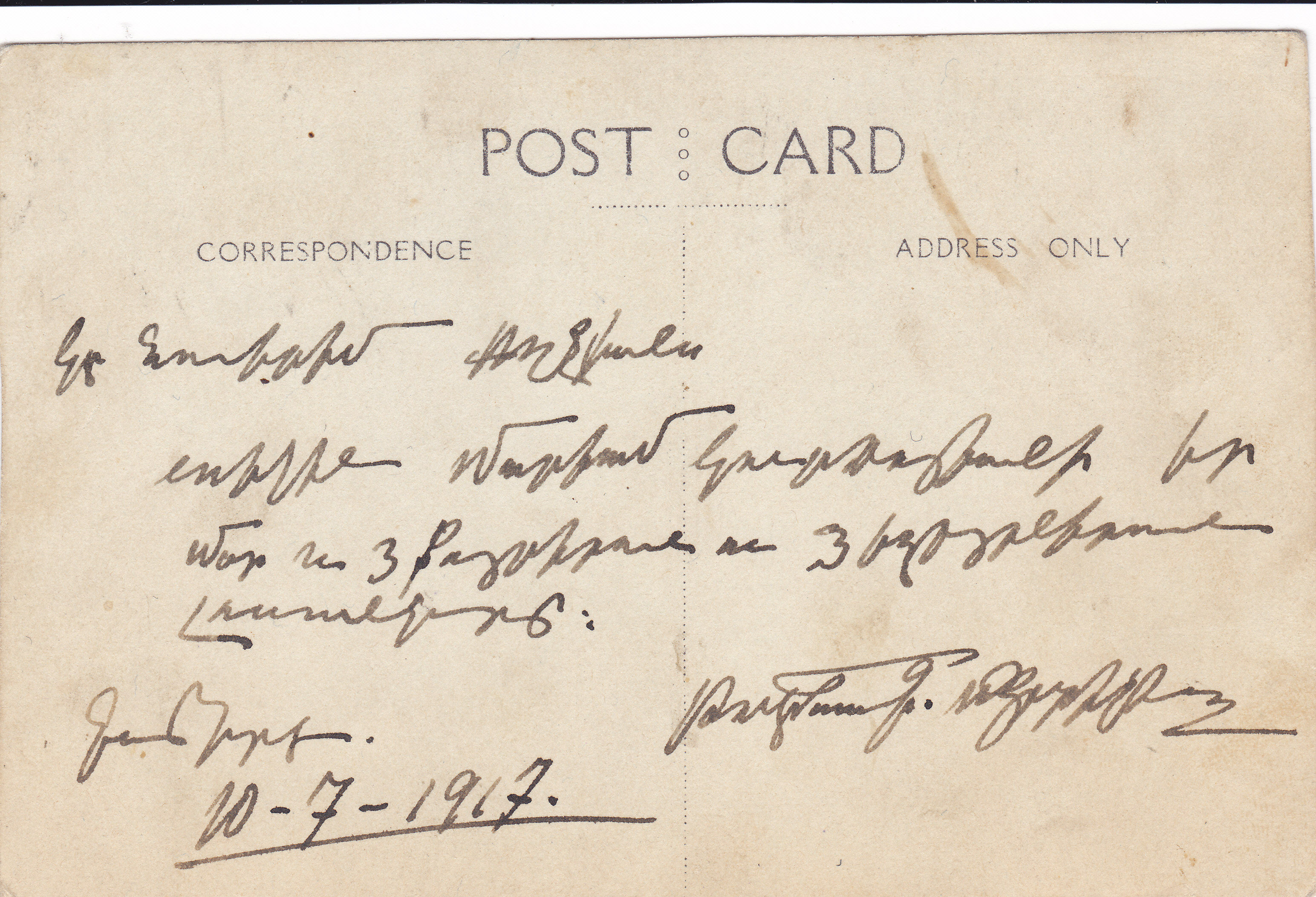 Back of the previous picture, sent by Thomas as a postcard in 1917