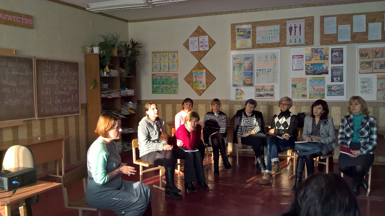 ITeach Donetsk, Ukraine, December 1, 2016