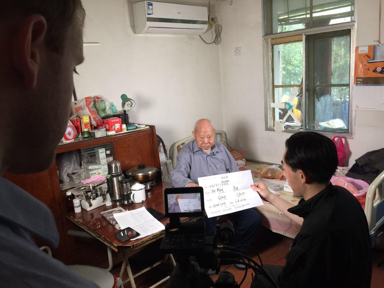 Nanjing Testimonies, June 2016