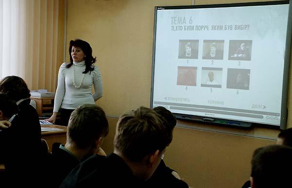 Encountering Memory lesson in Class 9-A, School No. 228, in Kyiv, Spring 2008.