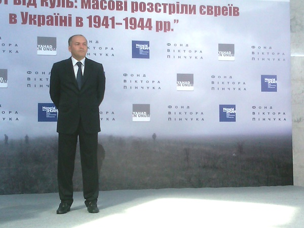 Victor Pinchuk, founder of the Victor Pinchuk Foundation—the organization that brought the