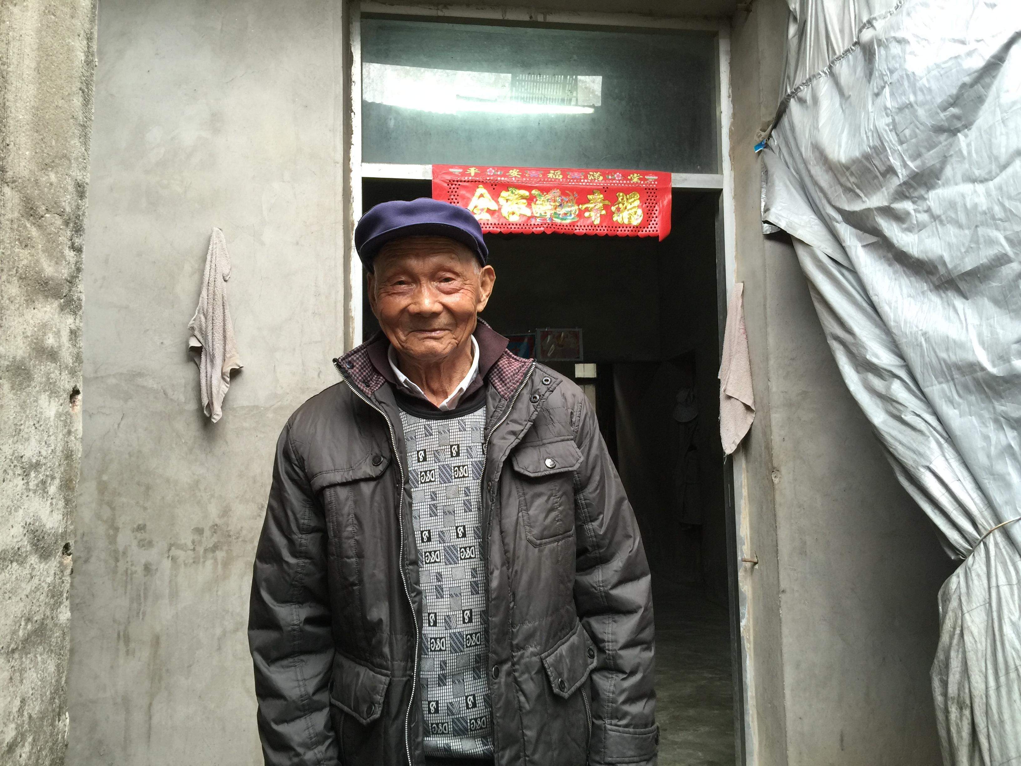 Zhou Zhilin
