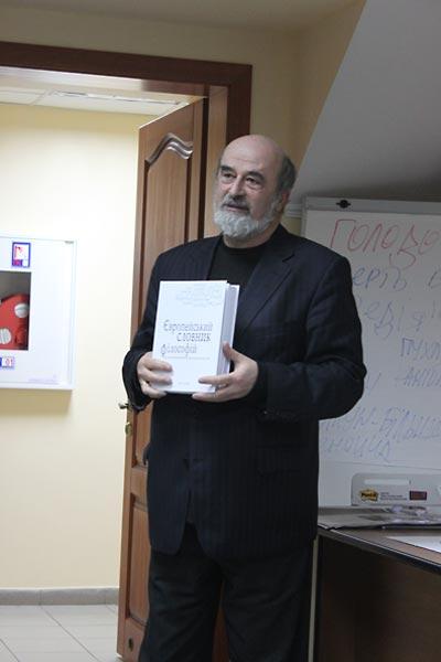 Leonid Finberg, Direktor of Dukh i Litera publishing house, presents educational resources.