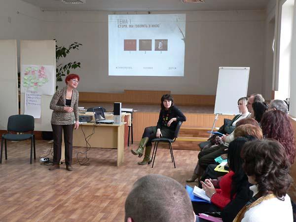 Encountering Memory training seminar in Uzhorod, April 2008.