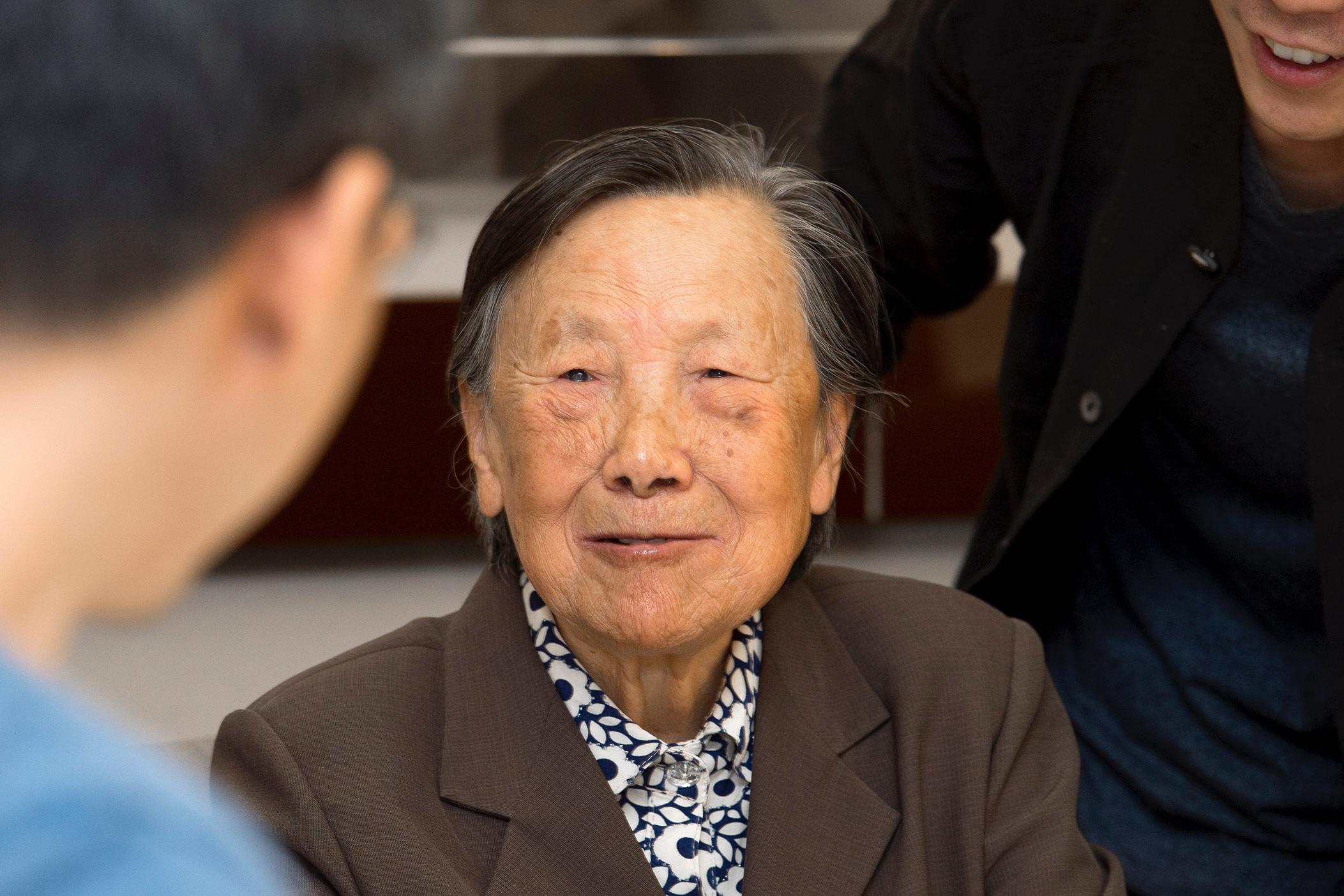 Madame Shuqin Xia