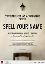 Spell Your Name Poster